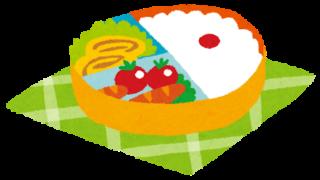 オハナ食堂 弁当