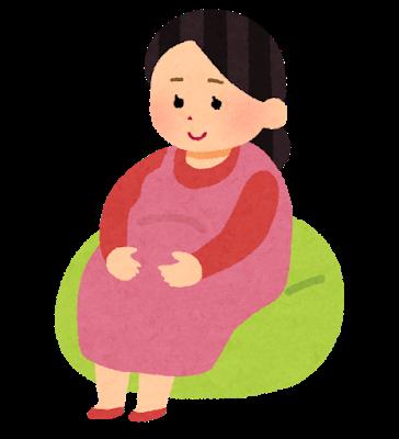 渋谷区 妊婦