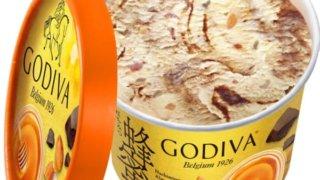 蜂蜜とアーモンドチョコレートソース