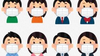 マスク回収